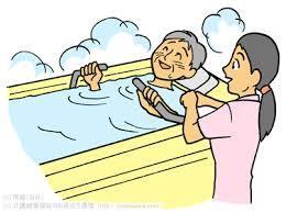 訪問入浴介護事業,介護事業開業支援,開業経営,会社設立,岐阜,助成金申請