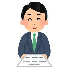 居宅介護支援,ケアマネ,開業支援,介護サービス,指定申請,助成金,実地指導