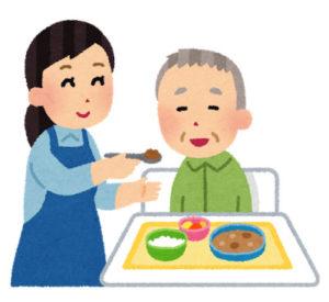 介護付一般型有料老人ホーム,介護付外部サービス利用型有料老人ホーム